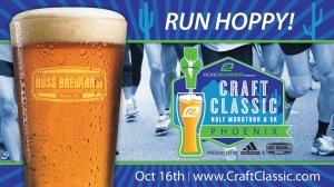 18-craft-brew-marathon